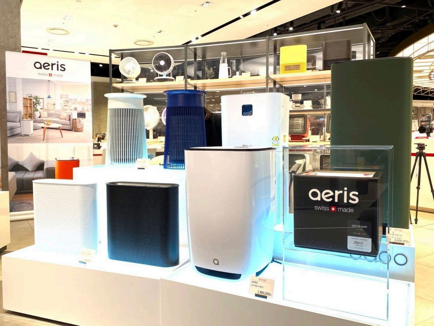 aeris Makes A Splash In South Korea